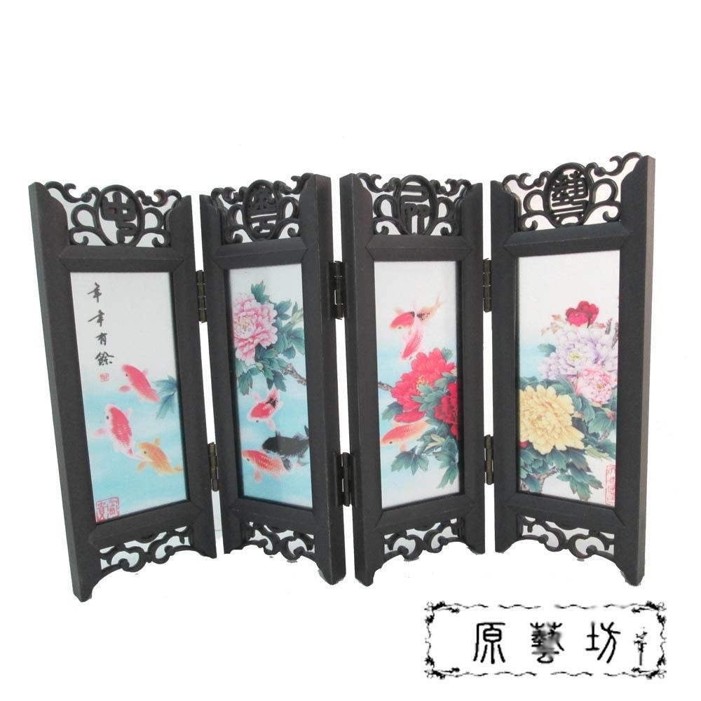 【原藝坊】年年有餘 四片組中國式桌上屏風 (小)