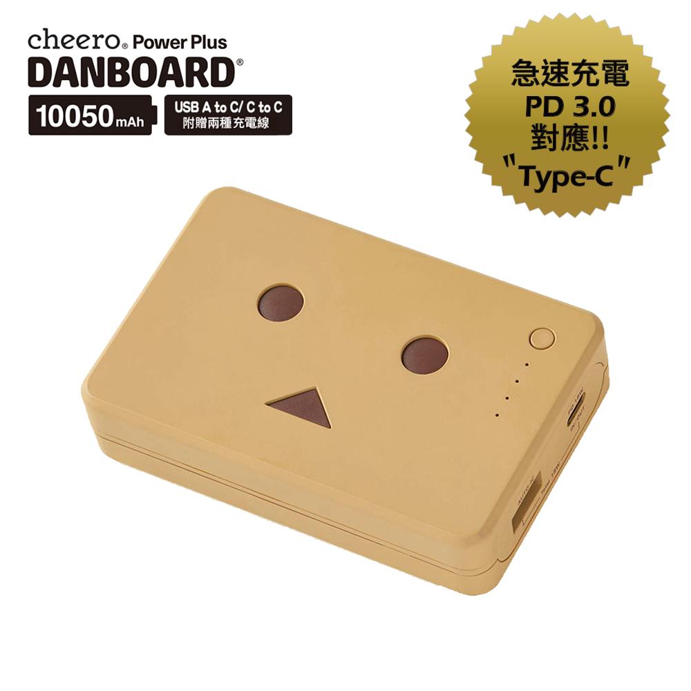 [PD快充版]cheero阿愣10050mAh 雙輸出行動電源-原色