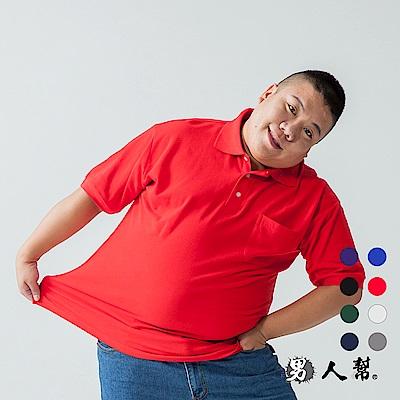 男人幫 P0124混搭必備素面口袋短袖POLO衫