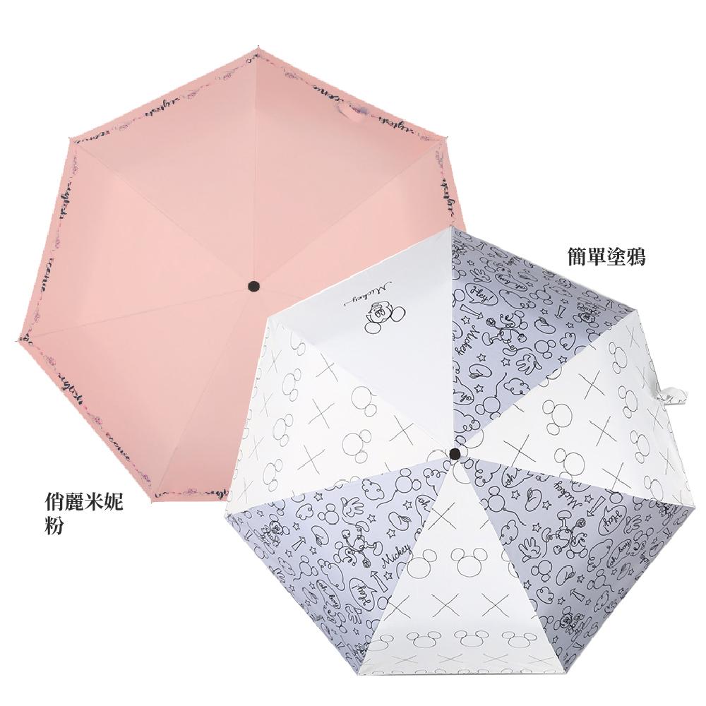 迪士尼Disney 抗UV黑膠晴雨三折傘(二入組)
