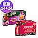 白蘭氏晶亮招桃組 (黑醋栗金盞花葉黃素精華飲24瓶+活顏馥莓飲24瓶) product thumbnail 2