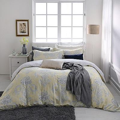 BBL Premium 翡麗印象100%萊賽爾纖維-天絲.印花加大兩用被四件式床包組