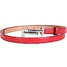 TOD'S 雙T金屬設計窄版蛇皮紋理腰帶(紅色)
