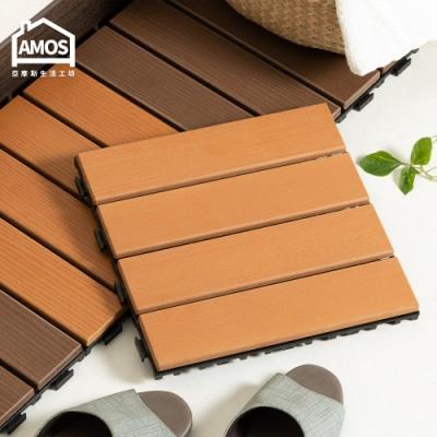 Amos-大和日式仿木防水卡扣地磚