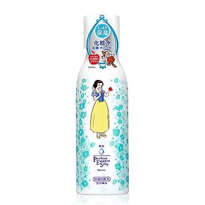 專科 完美保濕化妝水(滋潤型)(白雪公主) 200mL