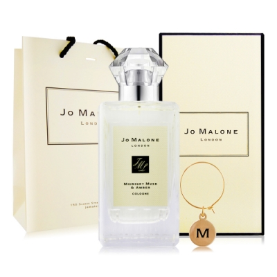 Jo Malone 午夜麝香與琥珀 Midnight Musk&Amber 100ml[含禮盒提袋]+字母吊飾-聖誕限量百貨公司貨