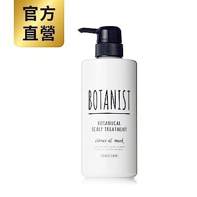 BOTANIST 植物性潤髮乳(頭皮滋潤型) 柑橘&麝香 490ml
