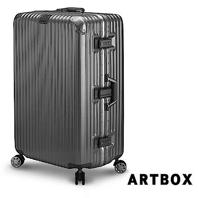 【ARTBOX】旋舞風華-29吋PC拉絲紋鋁框行李箱 (紳士灰)