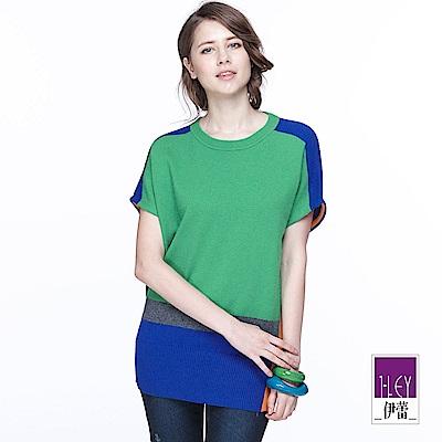 ILEY伊蕾 撞色貂絨混紡連袖毛衣(綠)