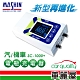 【麻新電子】SC1000+ 鉛酸鋰鐵雙模 電瓶充電器(適用各類型汽/機車電瓶) product thumbnail 1