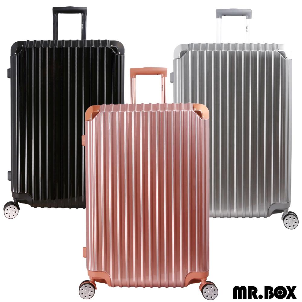 MR.BOX 艾夏 28吋PC+ABS耐撞TSA海關鎖拉鏈旅行箱-三色可選