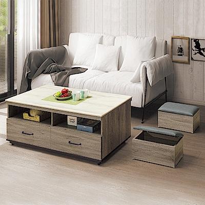 Boden-安迪4尺石面大茶几(附收納椅凳2入)-121x60x50cm