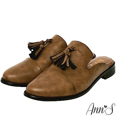Ann'S自我風格-復古擦色流蘇穆勒鞋-咖