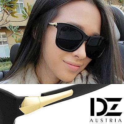 【2件59折】DZ 千頌伊款~角弧線矢 抗UV造型太陽眼鏡墨鏡(墨黑)