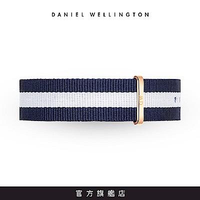 DW 錶帶 20mm 經典藍白織紋錶帶