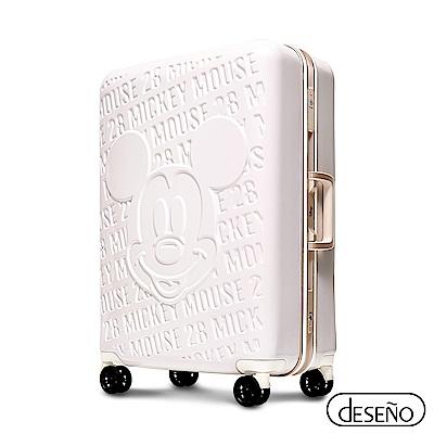 【獨家限定】Disney 皇家米奇復刻款24吋浮雕系列行李箱-白金