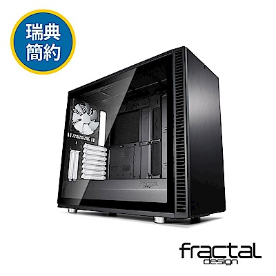 【Fractal Design】 Define S2 TG 永夜黑 鋼化玻璃透側電腦機殼