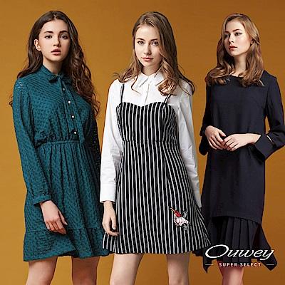 [時時樂限定] OUWEY歐薇 舒適輕柔洋裝 (5款任選)