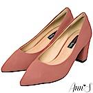 Ann'S加上優雅高跟版-莫蘭迪色沙發後跟尖頭鞋-粉