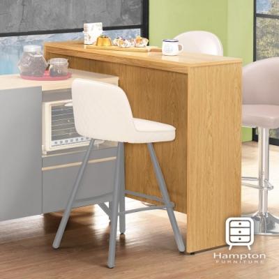 漢妮Hampton特魯羅系列4尺吧檯桌-120*39.5*99.5 cm