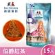 德國童話 伯爵紅茶茶包 3gx15入 輕巧包 product thumbnail 1