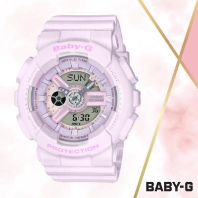 CASIO卡西歐 BABY-G繽紛彩色雙顯錶(BA-110-4A2)粉色/46mm