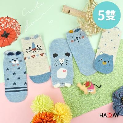 HADAY 女襪 粉藍世界船型襪 立體耳朵 吸濕好穿短襪 5雙入 棉系列