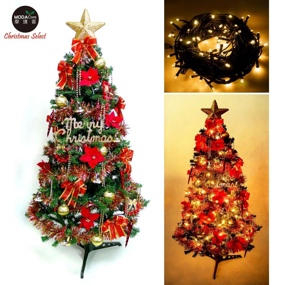 摩達客 幸福8尺/8呎一般型裝飾綠聖誕樹 (+紅金色系配件)+100燈LED燈暖白光3串