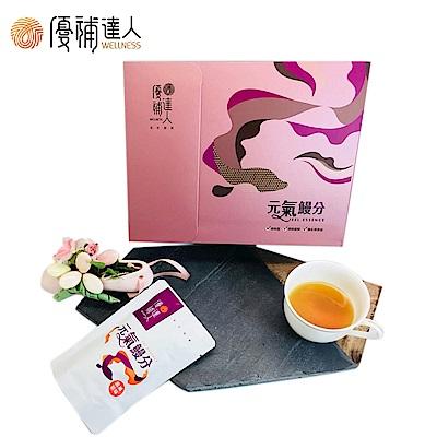 優補達人 滋補 原味鰻魚精 (10包/盒)(冷凍) 贈送1包