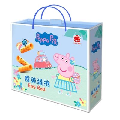 義美Peppa Pig蛋捲禮盒