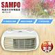 SAMPO聲寶 2段速定時陶瓷式電暖器 HX-FG12P product thumbnail 1