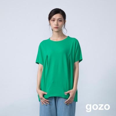 gozo 金屬環壓摺幾何造型印花上衣(二色)
