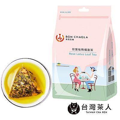 台灣茶人 荷葉玫瑰纖盈茶3角立體茶包(18入/袋)