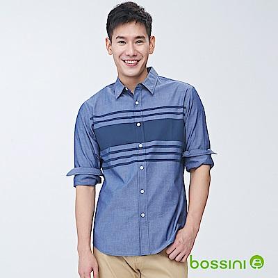bossini男裝-純棉長袖襯衫02海藍