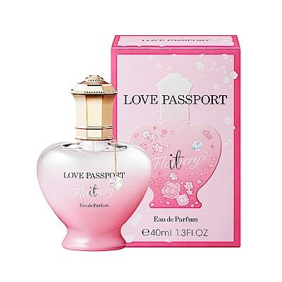 Love Passport 幸福花束淡香精40ml