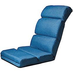 文創集 夏米亞麻布和室椅(二色+展開式機能設計)-55x126x13cm免組