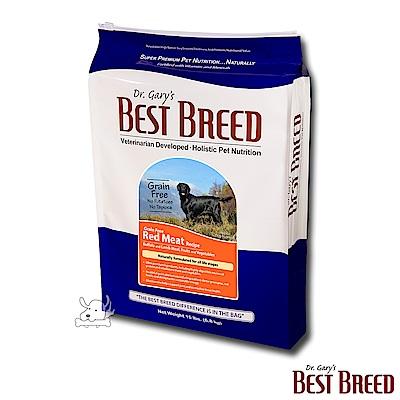 BEST BREED貝斯比 水牛肉+蔬果配方 無穀全齡犬糧 6.8kg