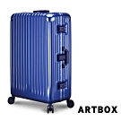 【ARTBOX】威尼斯漫遊 29吋 平面凹槽鏡面鋁框行李箱 (寶石藍)