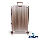 YC Eason 古典19吋鋁框避震行李箱 玫瑰金