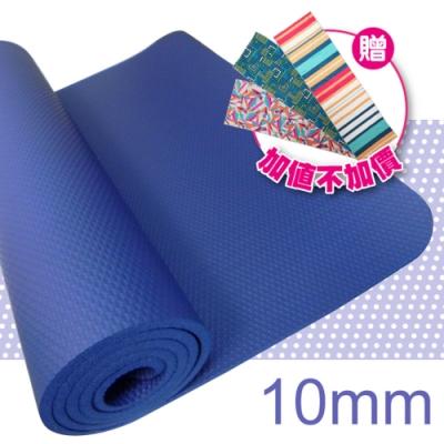 NBR 專業單人雙壓紋 瑜珈墊(圓角/10mm)_深海藍
