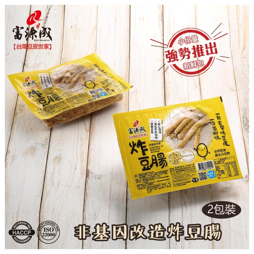 (任選) 富源成食品 非基改炸豆腸(250g*2入) 純手工製作 素食可食-M0402