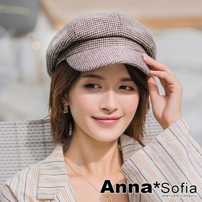 【滿額75折】AnnaSofia 細密絨面千鳥紋 報童帽鴨舌帽貝蕾帽(褐咖色)