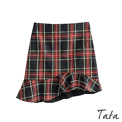 英格紋下擺魚尾裙 TATA