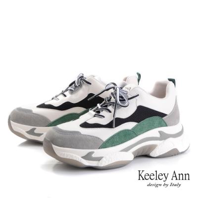 Keeley Ann輕運動潮流 撞色透氣舒適老爹鞋(黑色-Ann系列)