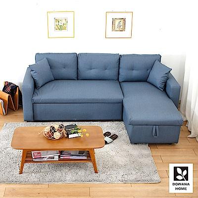 多瓦娜-葛摩貓抓皮L型沙發-三色