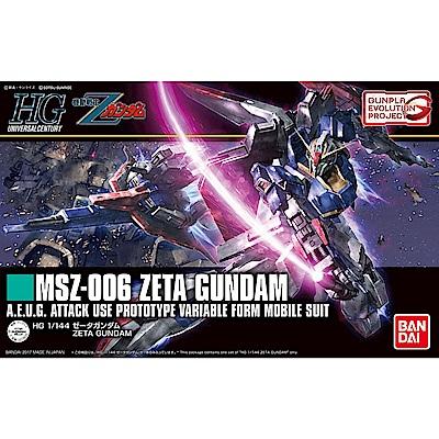 【BANDAI】 HGUC 1/144 MSZ-006 ZETA Z鋼彈 203