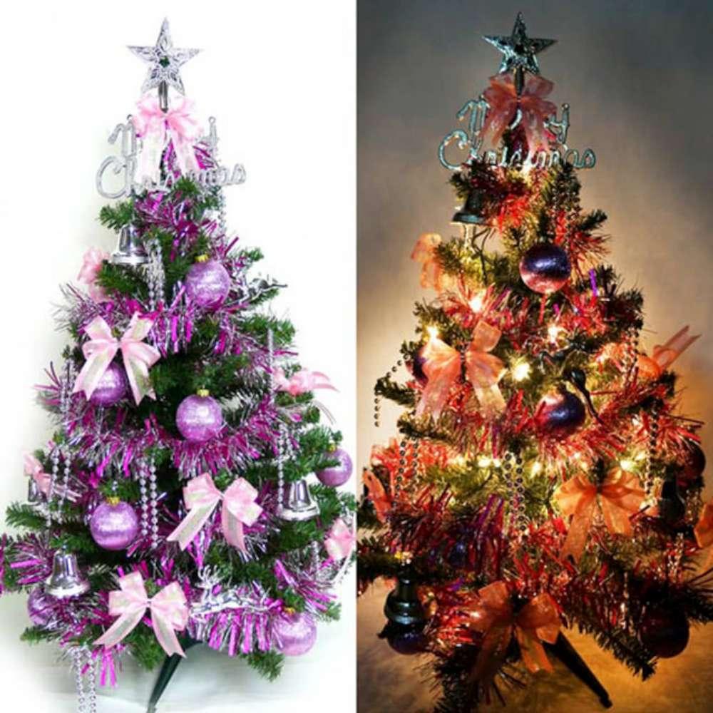 摩達客 幸福3尺(90cm)一般型裝飾綠聖誕樹(銀紫色系+100燈鎢絲樹燈串)