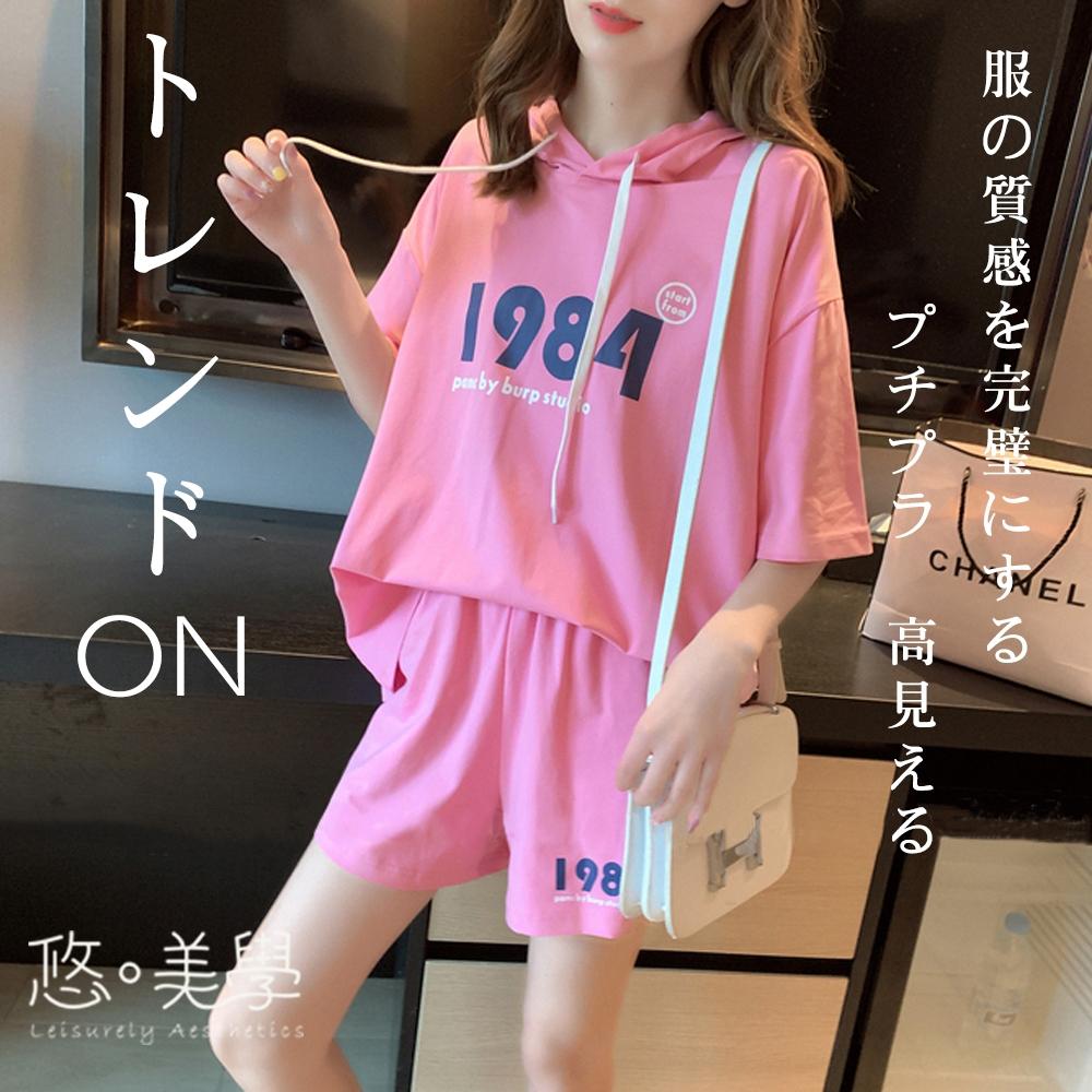 悠美學-日系簡約純色帽T文字造型套裝-3色(M-2XL)