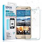 MONIA 宏達電 HTC One S9 5吋 日本頂級疏水疏油9H鋼化玻璃膜