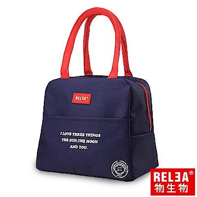 香港RELEA物生物 保溫保冷兩用提袋(深藍款)
